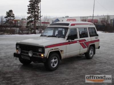 Patrol_fra_starten.jpg